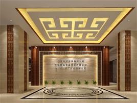 广州市罗岗区-广东化建贸易有限公司办公室