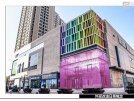 南京中海环宇城购物中心局部外檐改造项目