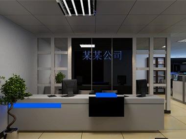 办公室前台效果图