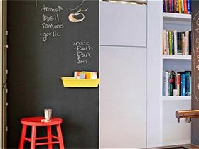 文艺青年家的黑板涂鸦墙,写满了小资情怀
