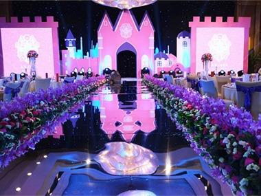 巴黎世家会所幸福颜色主题婚宴酒店