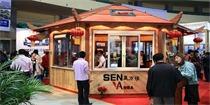 聚焦武汉·第九届中国(武汉)国际建筑节能及新型建材展览会