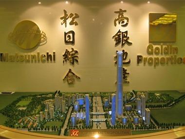 高银地产天津总部楼盘展示区效果图