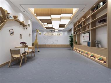 """幼儿园设计——""""金色摇篮幼儿园""""北京"""
