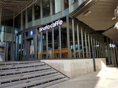 """咖啡厅设计——""""布鲁诺咖啡"""""""
