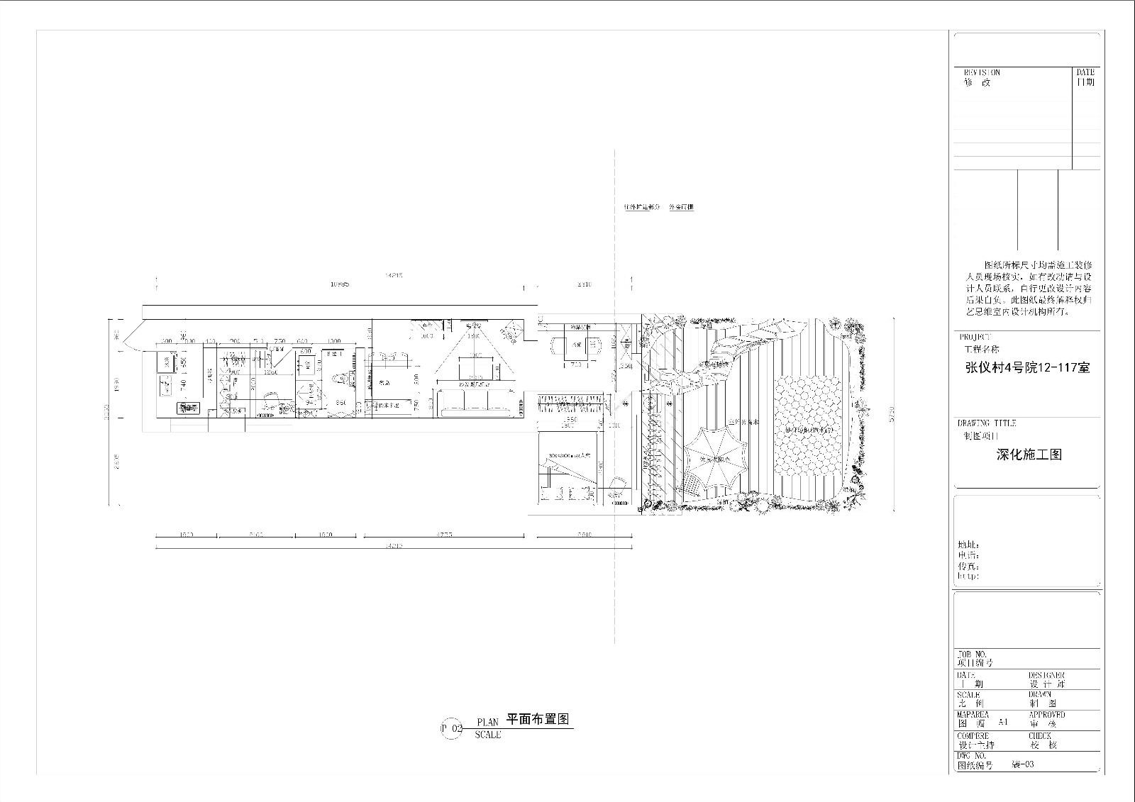 北京丰台张仪村——生活回廊