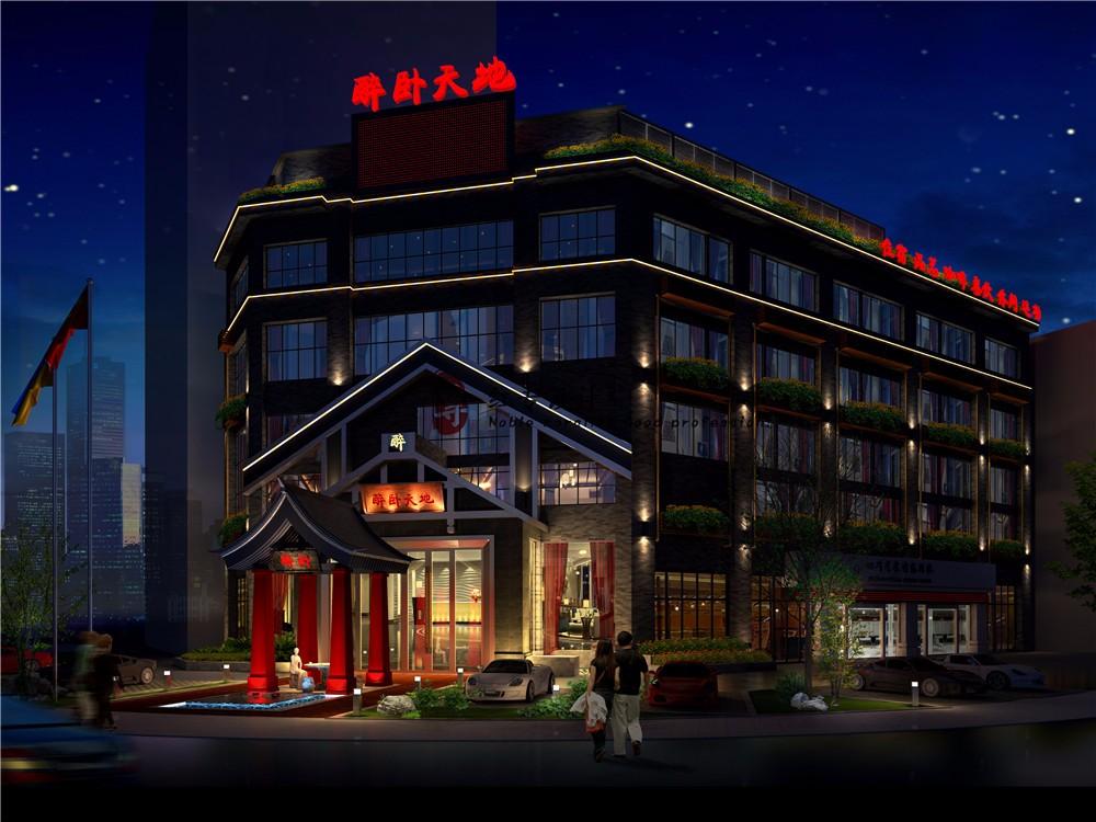 成都专业酒店设计 醉卧天地酒店