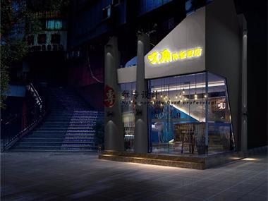 新疆专业酒店设计公司-红专设计 九眼桥主题酒店