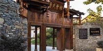 贵州百年老宅改造 以全新的姿态进入人们的视野