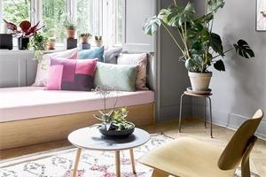 哥本哈根:粉与灰,是家的温馨与优雅