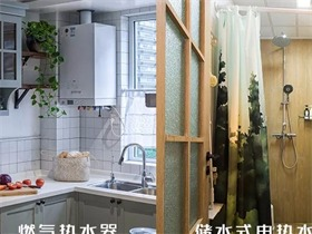 燃气热水器和电热水器你喜欢哪个?