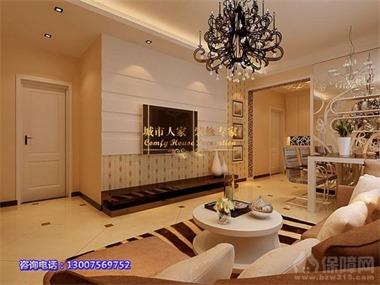 【项目地址】:升龙广场【房屋户型】:两室两厅一厨一
