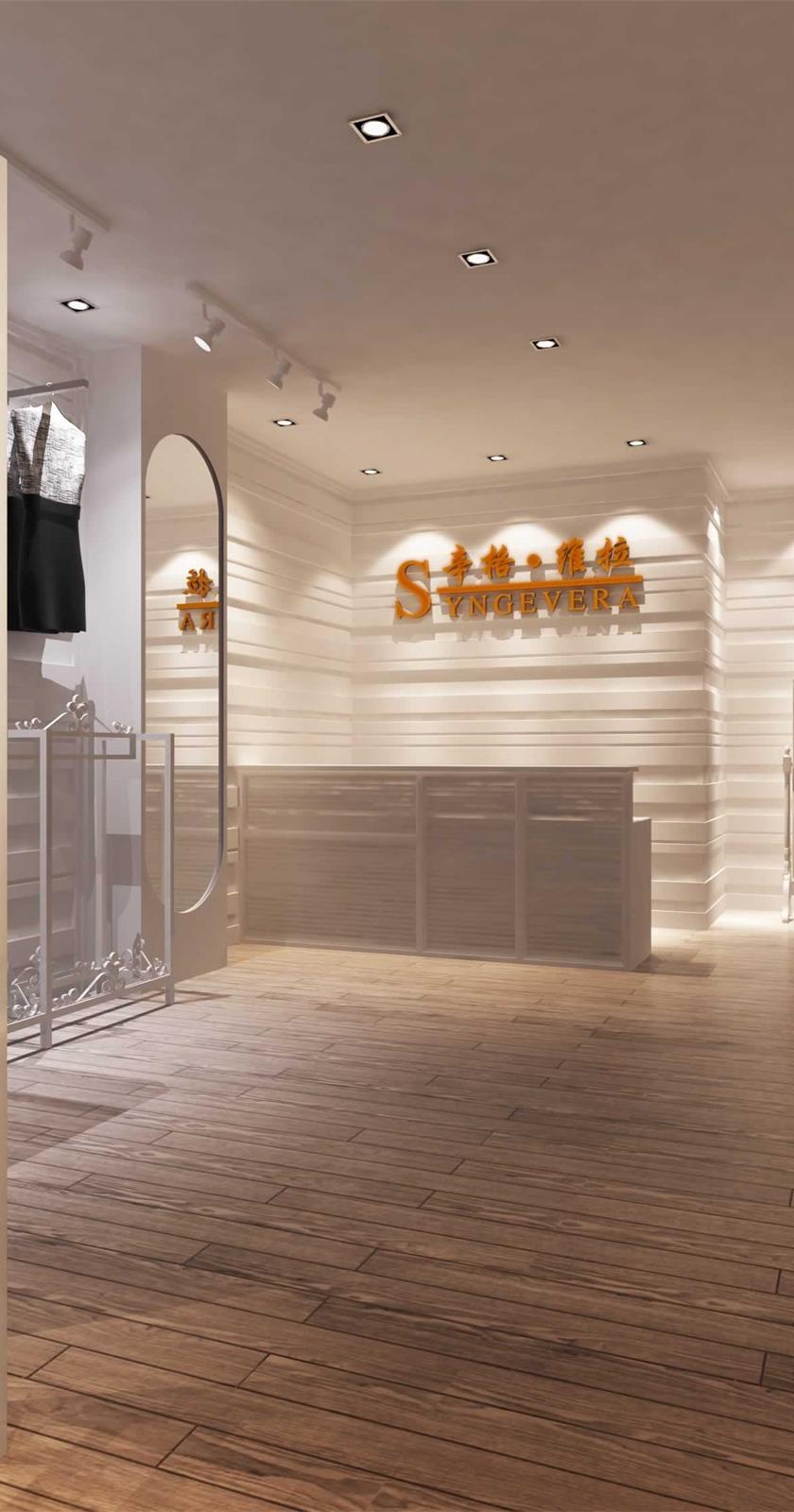 海宁辛格维拉服装店展厅