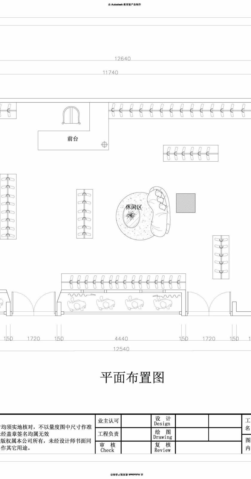 海宁辛格维拉服装店平面图